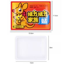 Body Hand Warmer Patch 10 Hours 53 Degree Pocket Heater Lasting Heat Sticker Pad(China)