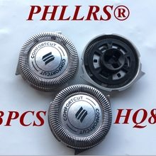 3 шт. HQ8 лезвие бритвы заменить голову для электробритвы PHILIPS PT727 PT728 PT731 PT732 PT735 PT736 PT737 PT739 PT860 PT861 PT810 PT814