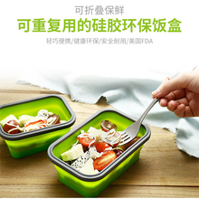 Buy food container and get free shipping on AliExpress com
