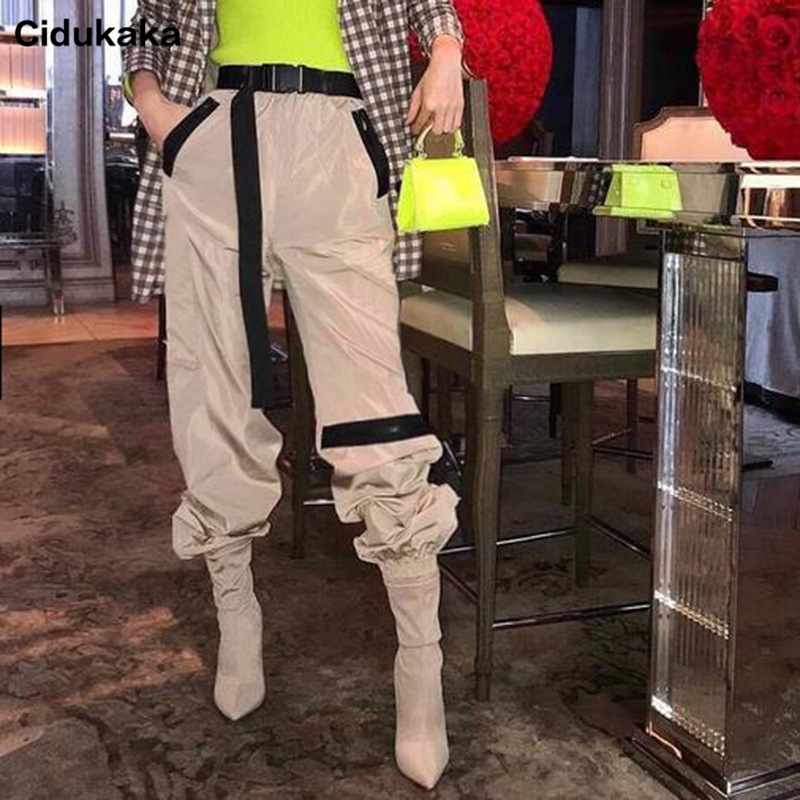 Cidukaka Harajuku Khaki   Pants   Women Casual High Waist Ladies Trousers Zipper Harem   Pants     Capris   Sweetwear Sweatpants 2019 Summer