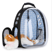 Space Capsule Shaped Pet Carrier  Breathable pet backpack PC dog outside Travel bag portable cat bags GP160429-3