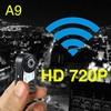 Micro Infrared Night Vision Wireless Camera Ultra Small Invisible HD Mini WIFI Cam Remote Alarm Security