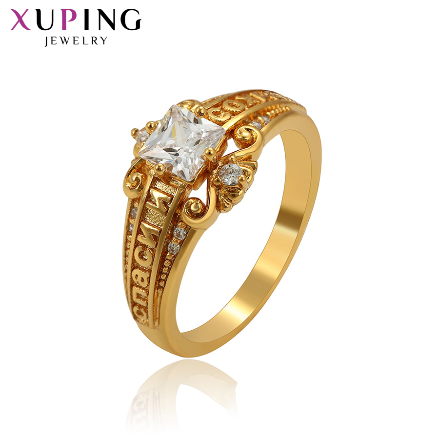 Xuping Elegant Pure Gold Color Plated Rings For Women