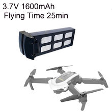 For Foldable RC Drone HD Camera Selfie WIFI FPV Follow Me Quadcopter Battery(China)