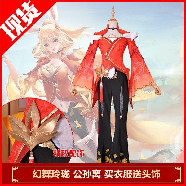 The Popular Game King of Glory Cosplay Costume Gongsun Li Gradient orange Top+Pants Full Sets Free Shipping A