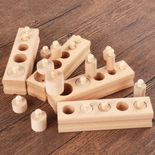 Newest Russian warehouse Wooden toys Montessori Educational Cylinder Socket Blocks Toy Baby Development Practice and Senses manley mccormack b wilson v international practice development
