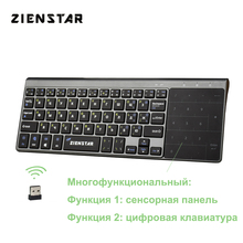 Máscara russa 2.4ghz teclado sem fio com touchpad e almofada número para windows pc, laptop, ios pad, smart tv, htpc, android box