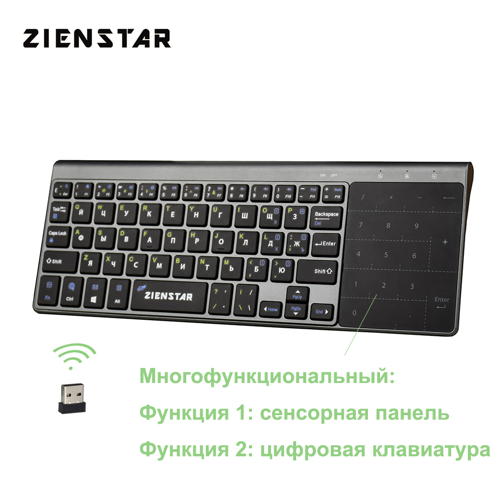 Zienstar Russian 2.4Ghz Wireless Keyboard With Touchpad And Number Pad For Windows PC,Laptop,Ios Pad,Smart TV,HTPC,Android Box