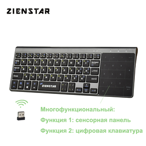 Image 1 - Zienstar Russian 2.4Ghz Wireless Keyboard with Touchpad and Number Pad for Windows PC,Laptop,Ios pad,Smart TV,HTPC,Android Box