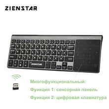 Zienstar Russo 2.4 Ghz Tastiera Senza Fili con il Touchpad e Tastierino Numerico per Finestre PC, Computer Portatile, Ios pad, smart TV, HTPC, Box Android