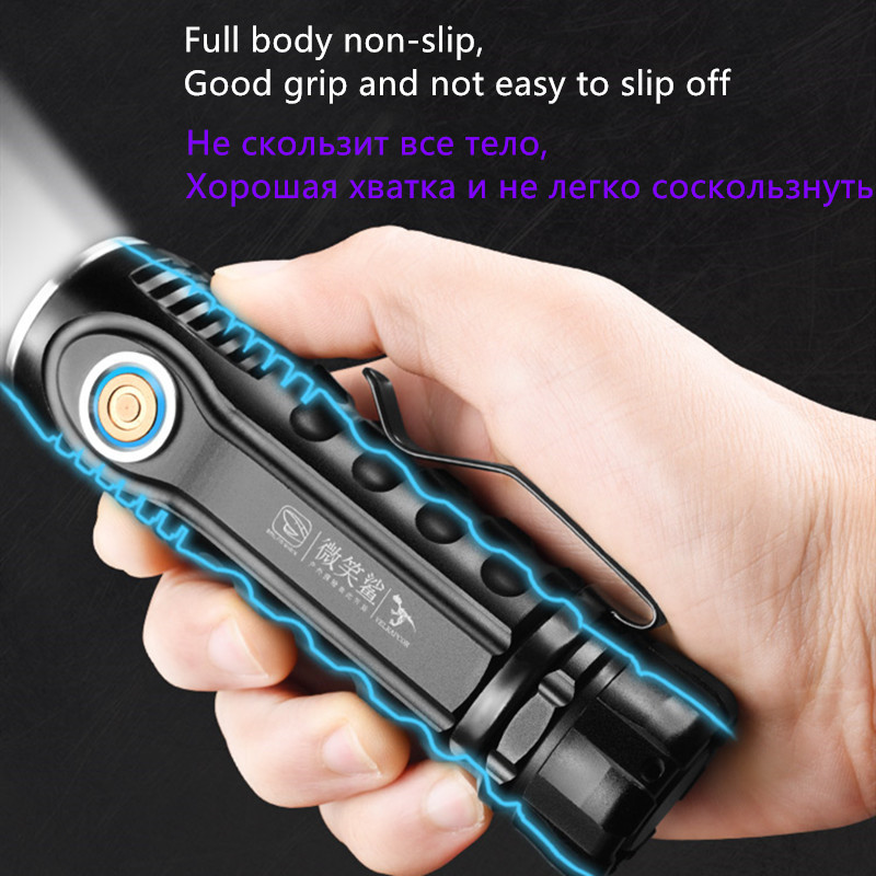 P70 glare flashlight small multi-function portable glare 1000m range rechargeable household outdoor super bright xenon lamp