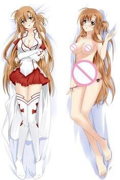 Yuuki sexy asuna Anime Sword