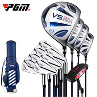 PGM Golf Sports Complete Sets Club Men's Beginner's Full Golf Set Rod Titanium number 1 Rod VS Second generation Right Handded