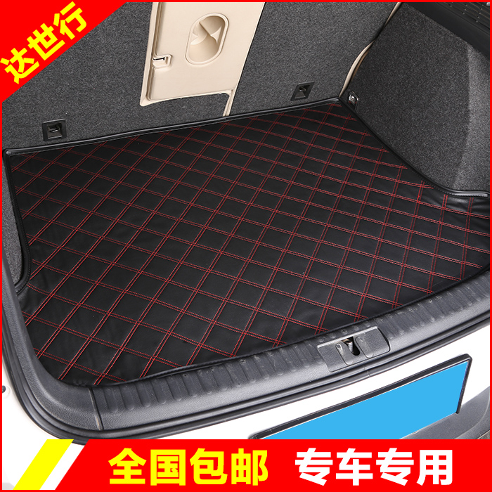 case pad for JAC K5/3 iev b15 A13 RS refine s3 s5 Brilliance AutoV3/5/H220/230/530/320 FRV/FSV/cross/wagen cc car trunk mat back авто jac s5 в москве