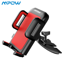 Mpow Car Phone Holder Universal CD Slot Mount One-touch Cradle Stand With 360 Degree Rotation For 4-6 Inch Smartphone