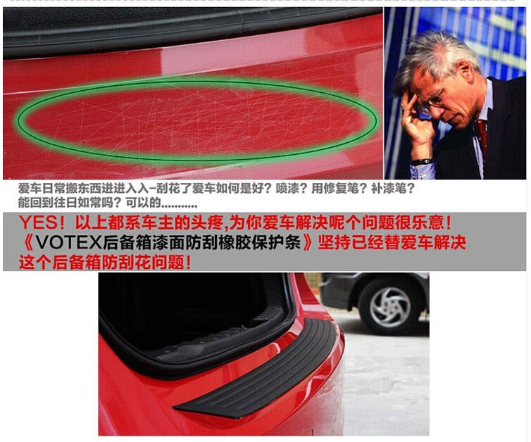 Car Rear Bumper Scuff Protective Stickers For mustang opel vectra c golf mk4 audi a3 q3 toyota verso opel astra  accessories куплю задние стекло б у opel vectra a