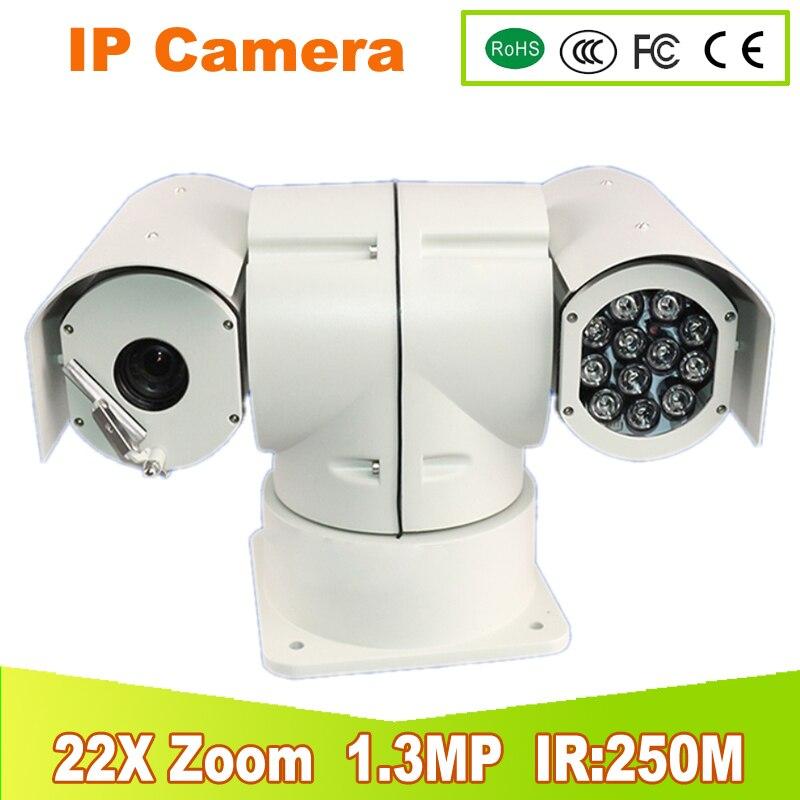 YUNSYE Police haute vitesse PTZ caméra 22X zoom 1.3MP infrarouge essuie-glace IP PTZ caméra ONVIF 960 P sécurité vidéo ONVIF 2.0 1.3MP IP PTZ