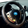 2015 New Leather Steering Wheel Sets Of Four Seasons To Set Free Shipping