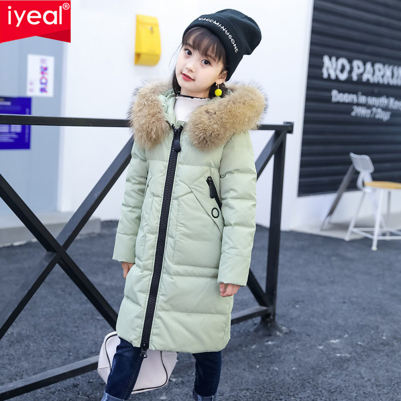 IYEAL -30 Degrees Thick Warm Down Jackets Winter Girls Duck Down Coats Children Natural Fur Long Outerwear Kids Clothes 6-12Y thick warm down jackets 30 degree winter black boys duck down coats children natural fur long outerwear kids hooded clothes
