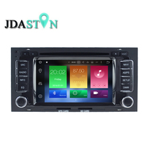JDASTON 7INCH 2Din Android6.0 2G Car DVD Player For VW/Volkswagen Touareg 2004-2011 Multimedia GPS Navigation Radio Stereo Audio