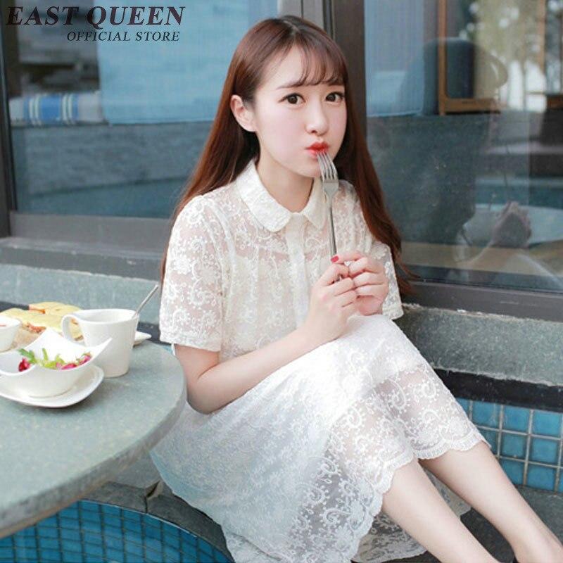Платье сарафан белое кружевное платье