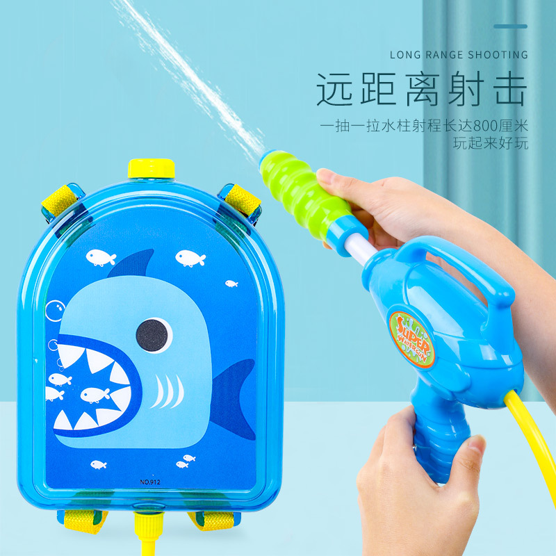Water Gun Backpack Summer Outdoor Game Toys Sand Beach Water Spray Cartoon Backpack Long Range Shooting