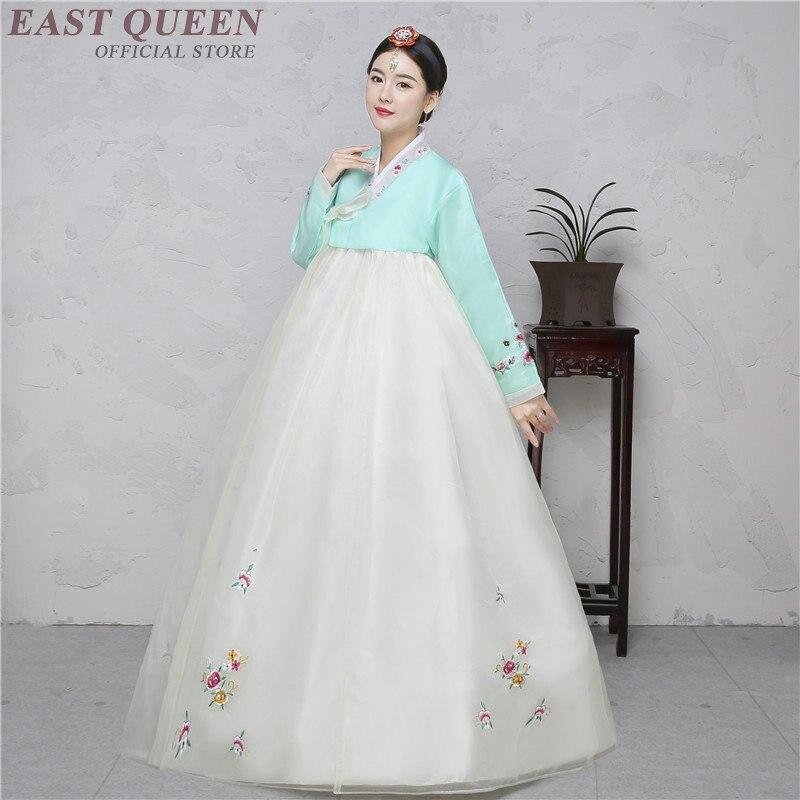 Korean Hanbok Traditional Dress Clothing National Korean Traditional Dress Hanbok Wedding Costume DD1093 Y