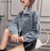 2019 New Vintage Rivets Denim Jacket Female Outwear Personality Fashion Slim Short Jeans Coat Classical For Women L3557