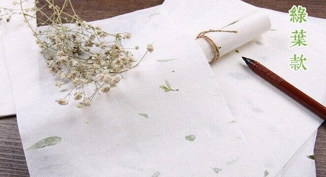 10pcs/lot  Fashion Vintage Natural Plants Series Manual DIY Multifunction Kraft Letter Paper Stationary Storage Paper Gift