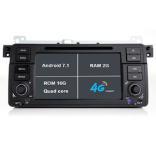 2G RAM Android 7 1 Car DVD Player For BMW E46 M3 Rover 3 Series Radio