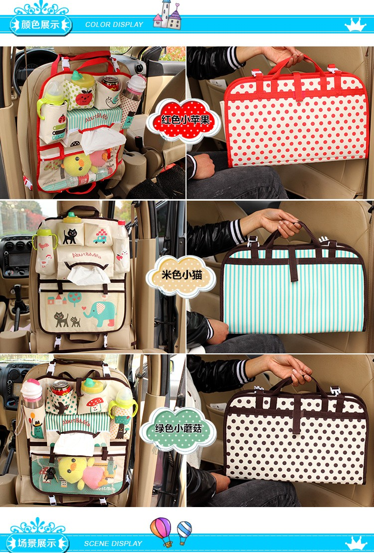 Car-Seat-Bag-Storage-Multi-Pocket-Organizer-Car-Seat-Back-Bag-Car-interior-Accessories-4