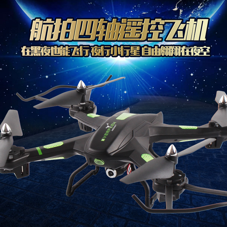 Children's toys,Remote control aircraft,Four axis aircraft,Unmanned aerial vehicles (uavs),High-definition aerial chen yangquan remote sensing and actuation using unmanned vehicles