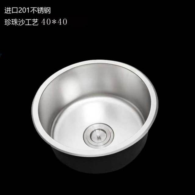 Itas9915 Stainless Steel Dish Bowl Single Tank Round Basin Wash Size 40cm Kitchen Sinks