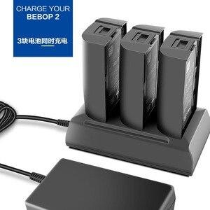 Image 5 - Зарядное устройство для дрона 3 в 1 Parrot Bebop 2, портативное зарядное устройство с аккумулятором 12,6 В 2 А