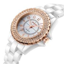 Women's Watches Brand Luxury Fashion Ladies Gold Silver Diamond Dial Quartz Wrist Watch relogio feminino reloj de mujer modernos цена в Москве и Питере