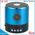 8G Quran Speaker Digital coran reader islam quran mp3 reading quran arabic muslim gifts islamic speakers quran recitation