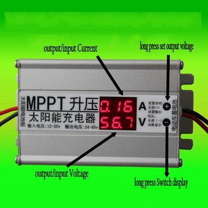 Image 2 - MPPT Solar Panel cells Charger Controller booster Adjustable 24V 36V 48V 60V 72V Battery charging voltage Regulator