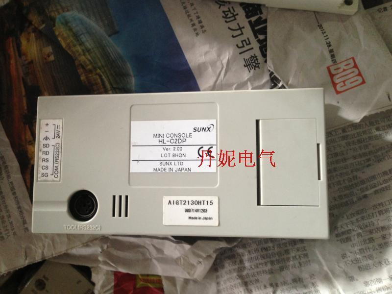 Free Shipping  Laser Displacement Sensor Control Panel HL-C2DP