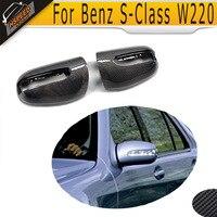 S Class боковое зеркало заднего вида из углеродных волокон Крышка для Mercedes Benz W220 S600 S500 S350 S320 S280 1998 1999 2000 2001