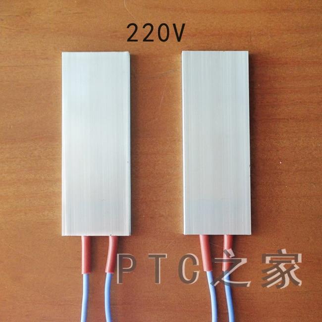 Free Shipping 2pcs PTC heating element constant temperature 220V 80*28.5mm kd621k30 prx 300a1000v 2 element darlington module