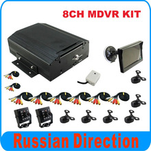 8 channel BUS DVR kits with 8 cameras and 5.0 inch monitor for bus, train,van,truck used,Free shipping!
