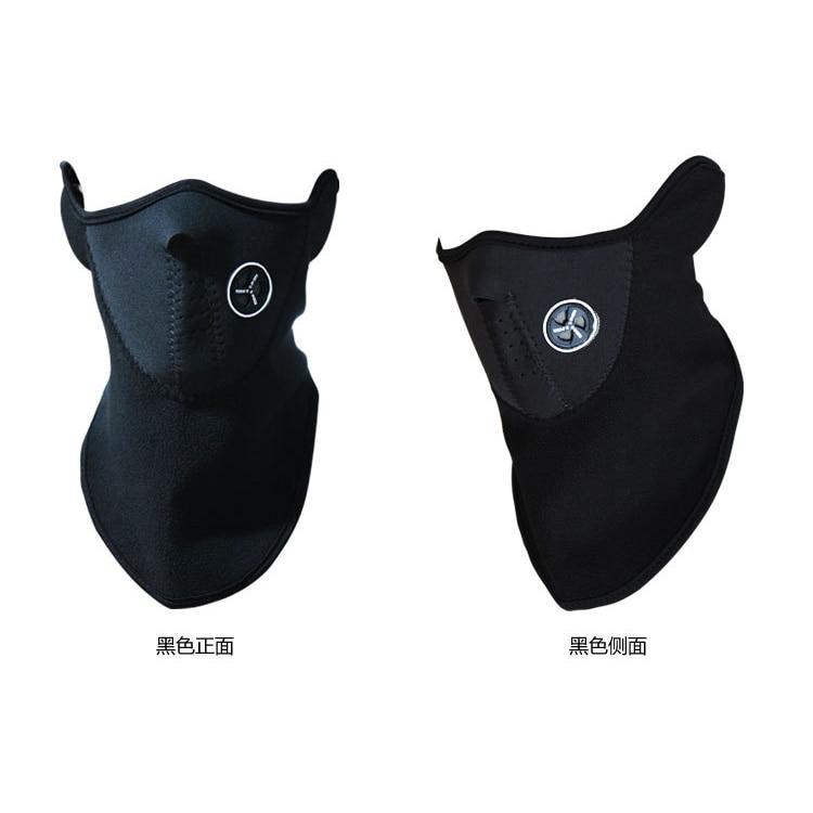 ▻Deporte medio Cara máscara caliente del invierno al aire libre ...