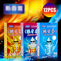 Davidsource 12 Pieces Nautral Latex Cold Thermal Lube Ribbed Bumped Condoms Adult Contraception Sex Product free shipping