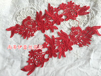 10 pieces(5 mirror pairs) Red/Off White Lace Patch Embroidery Flower Lace Applique Trim