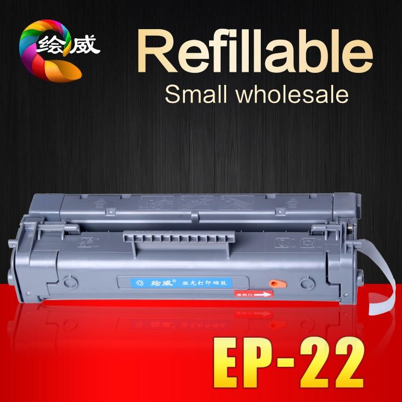 EP 22 ep22 compatible toner cartridge for Canon LBP 200 250 350 800 810 LBP 1110