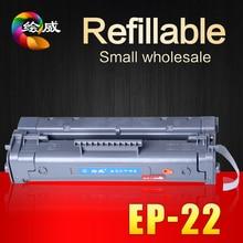EP 22 ep22 kompatibel tonerkartusche für Canon LBP 200 250 350 800 810 LBP 1110 serie LBP1120 1100A 1101I 3200 serie