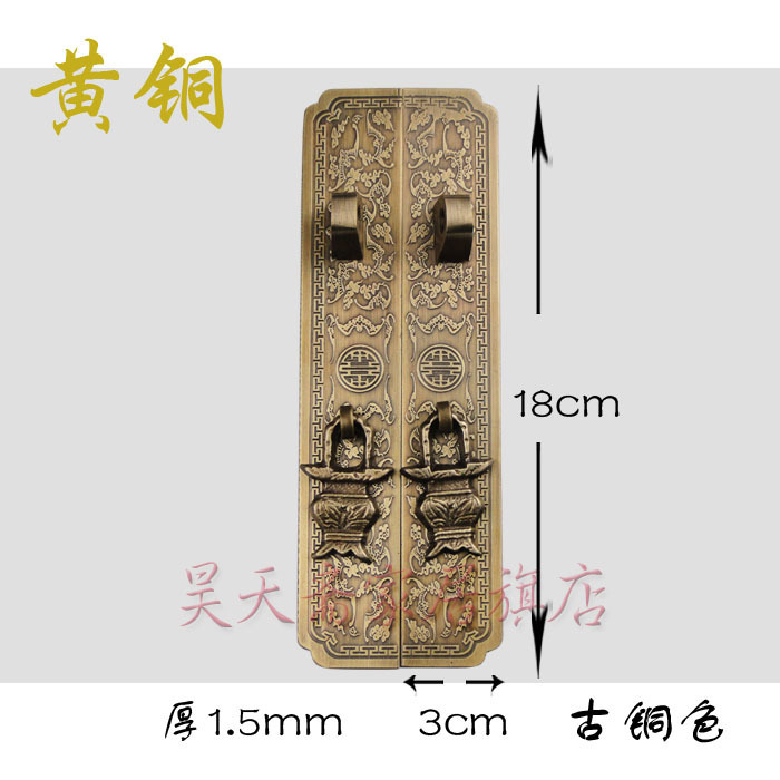 [Haotian vegetarian] antique copper handle cabinet wardrobe bookcase handle handle HTC-203 big bat Yoshihisa