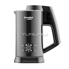 600 Вт Электрический многофункциональный Миксер для приготовления кофе и молока CRM8002