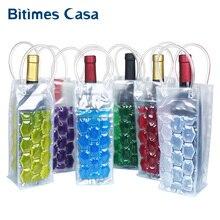 Rapid Ice Wine Cooler PVC Beer Cooler Bag Outdoors Ice Gel Bag Picnic CoolSacks Wine Cooler Chillers Frozen Bag Bottle Cooler