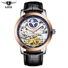 LIGE Mens Tourbillon Hollow Automatic mechanical Watches Men Top Brand Luxury Dive 50M Sport Business Leather Wrist watches